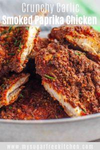 Smoked Paprika Chicken - pinterest 3